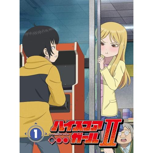 【取寄商品】 BD/ハイスコアガールII STAGE1(Blu-ray) (Blu-ray+CD) (初回仕様版)/TVアニメ/1000758382 [3/25発売]