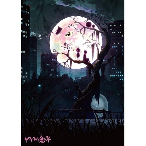 【取寄商品】 BD/ゲゲゲの鬼太郎(第6作) Blu-ray BOX7(Blu-ray)/TVアニメ/BIXA-9067 [4/2発売]