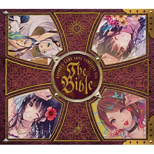 【取寄商品】 CD/KOTOKO's GAME SONG COMPLETE BOX 「The Bible」 (10CD+Blu-ray) (初回限定盤)/KOTOKO/GNCA-1568