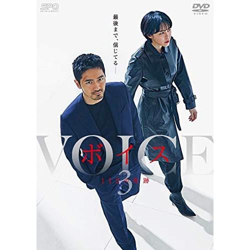 【取寄商品】 DVD/ボイス3~112の奇跡~ DVD-BOX1/海外TVドラマ/OPSD-B738 [5/1発売]