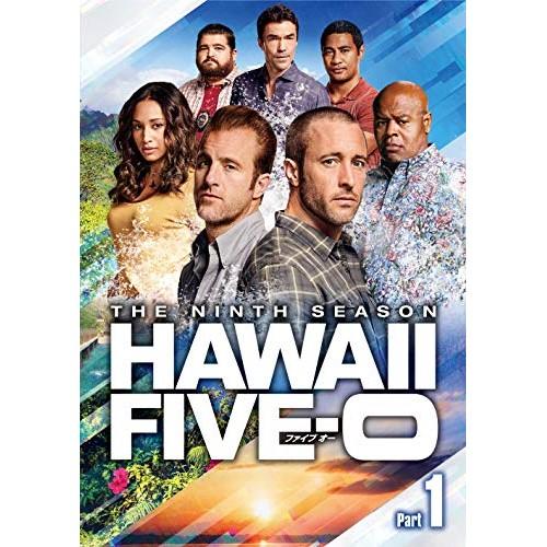 【取寄商品】 DVD/HAWAII FIVE-0 シーズン9 DVD-BOX Part1/海外TVドラマ/PJBF-1382 [5/8発売]