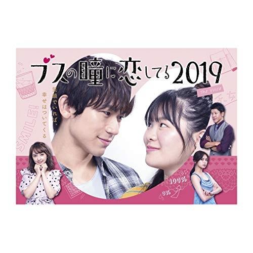 【取寄商品】 BD/ブスの瞳に恋してる2019 The Voice(Blu-ray)/国内TVドラマ/TCBD-933 [6/26発売]