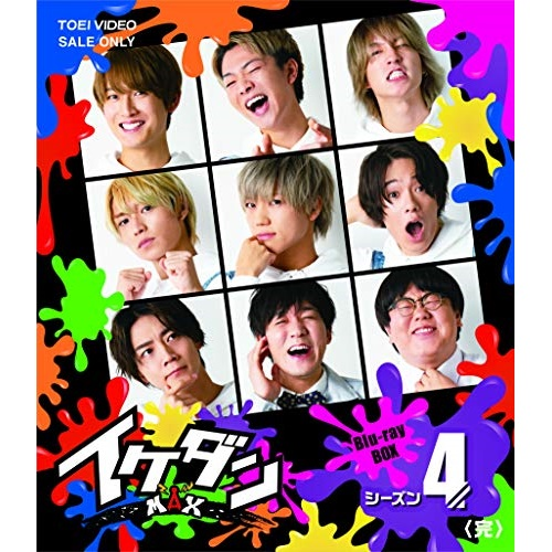 BD/イケダンMAX Blu-ray BOX シーズン4(Blu-ray) (本編ディスク2枚+特典ディスク1枚)/趣味教養/BSZD-8250 [8/5発売]