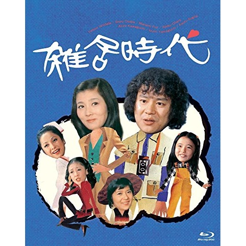 BD/雑居時代 Blu-ray BOX(Blu-ray)/国内TVドラマ/CRXI-1003