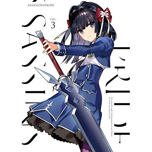 【取寄商品】 BD/アサシンズプライド VOL.3(Blu-ray)/TVアニメ/EYXA-12747
