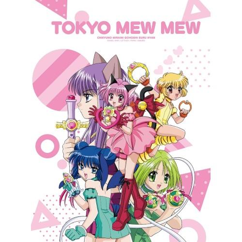 【取寄商品】 BD/「東京ミュウミュウ」Blu-ray BOX(Blu-ray)/TVアニメ/FFXC-9009 [4/24発売]
