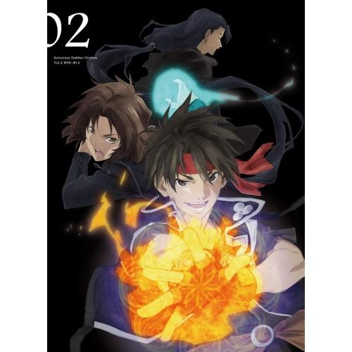 【取寄商品】 BD/魔術士オーフェン はぐれ旅 Blu-ray BOX 2(Blu-ray)/TVアニメ/HPXR-594