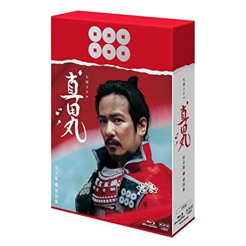 BD/真田丸 完全版 第四集(Blu-ray) (本編ディスク4枚+特典ディスク1枚)/国内TVドラマ/PCXE-60130
