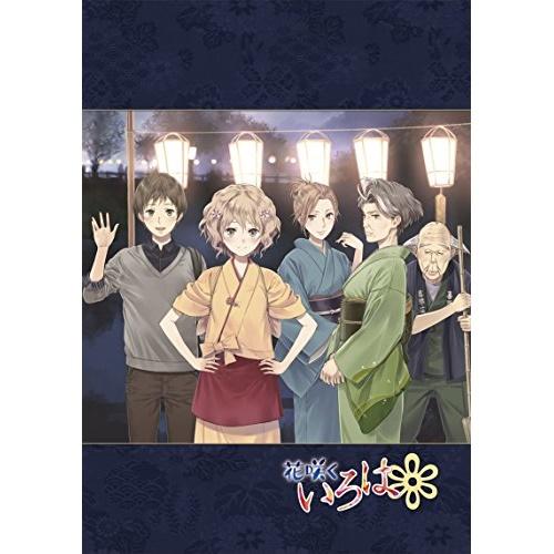 BD/TVシリーズ 花咲くいろは Blu-rayコンパクト・コレクション(Blu-ray) (初回限定生産版)/TVアニメ/PCXG-50158
