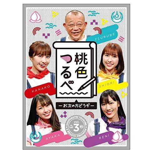 【取寄商品】 BD/桃色つるべ~お次の方どうぞ~Vol.3 Blu-ray BOX(Blu-ray)/趣味教養/SDP-2001B