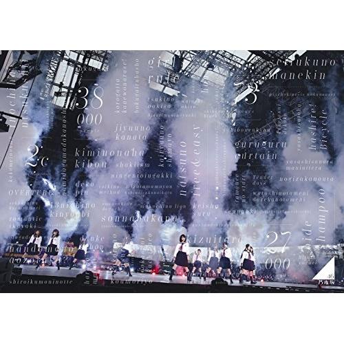 BD/乃木坂46 3rd YEAR BIRTHDAY LIVE 2015.2.22 SEIBU DOME(Blu-ray) (通常版)/乃木坂46/SRXL-104