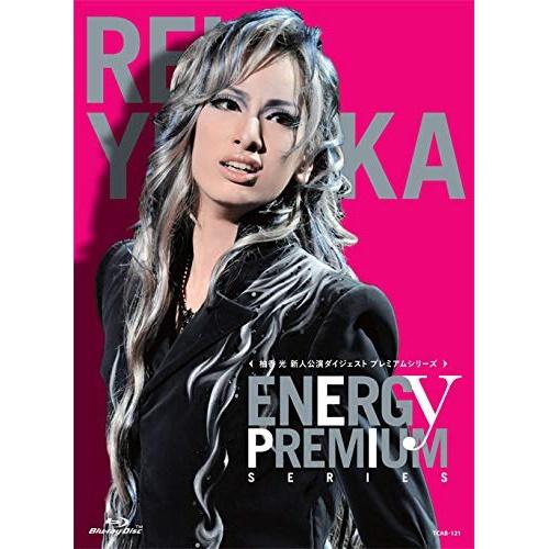 【取寄商品】 BD/Energy PREMIUM SERIES(Blu-ray)/趣味教養/TCAB-121 [3/20発売]