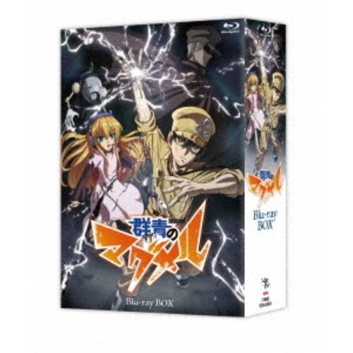 【取寄商品】 BD/群青のマグメル Blu-ray BOX(Blu-ray)/TVアニメ/TEXI-22051