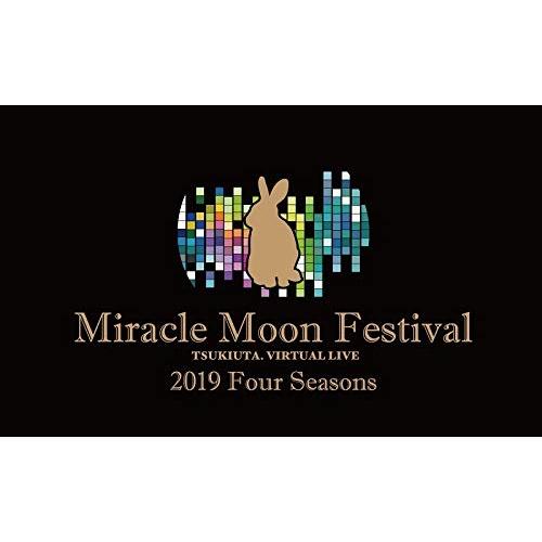 【取寄商品】 BD/ツキウタ。 Miracle Moon Festival -TSUKIUTA. VIRTUAL LIVE 2019 Four Seasons-(Blu-ray)/アニメ/TKUT-222