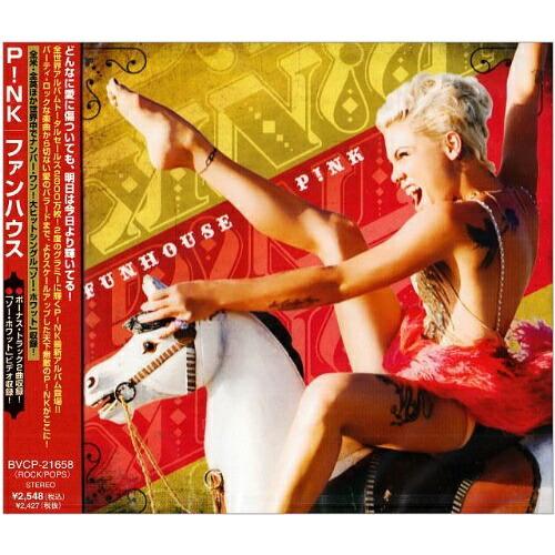 ギフト CD 豊富な品 ファンハウス エンハンスドCD 解説歌詞対訳付 ピンク 通常盤 BVCP-21658