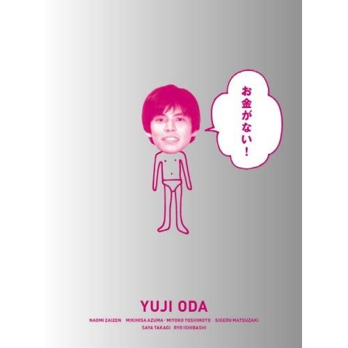 【取寄商品】 DVD/お金がない! DVD-BOX/国内TVドラマ/PCBC-61389
