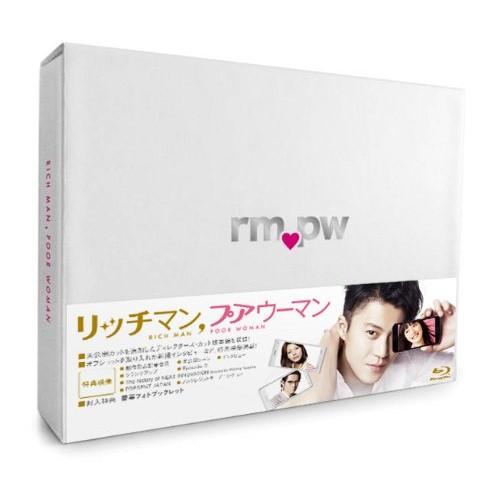 【取寄商品】 BD/リッチマン,プアウーマン Blu-ray BOX(Blu-ray)/国内TVドラマ/PCXC-60026