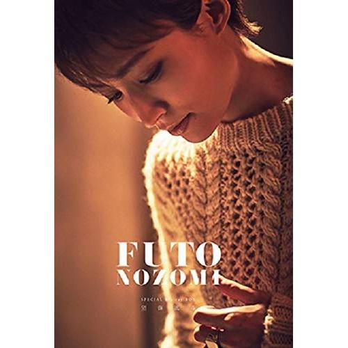 【取寄商品】 BD/Special Blu-ray BOX FUTO NOZOMI(Blu-ray) (Blu-ray+CD) (初回生産限定版)/望海風斗/TCAB-127 [4/30発売]