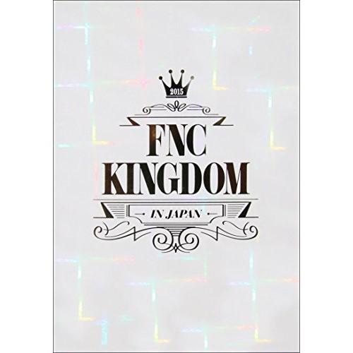 BD/2015 FNC KINGDOM IN JAPAN(Blu-ray) (完全初回生産限定版)/オムニバス/WPXL-90125