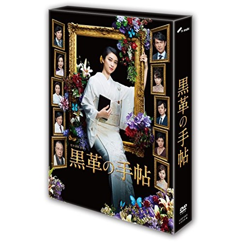 DVD/黒革の手帖 DVD-BOX/国内TVドラマ/ASBP-6099