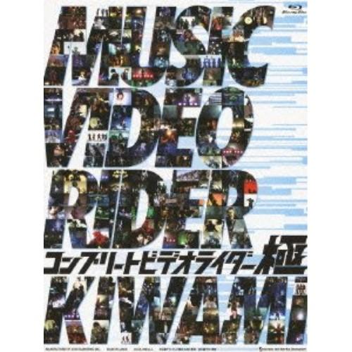 BD/コンプリートビデオライダー極(Blu-ray) (初回生産限定版)/アニメ/AVXA-49834
