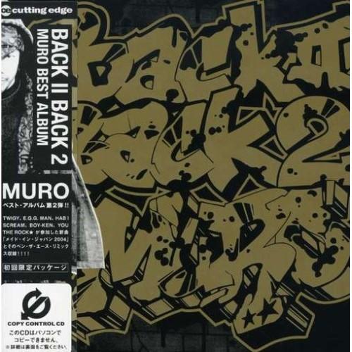 CD BACK II 2 CTCR-14362 CCCD 開店祝い 本日限定 MURO