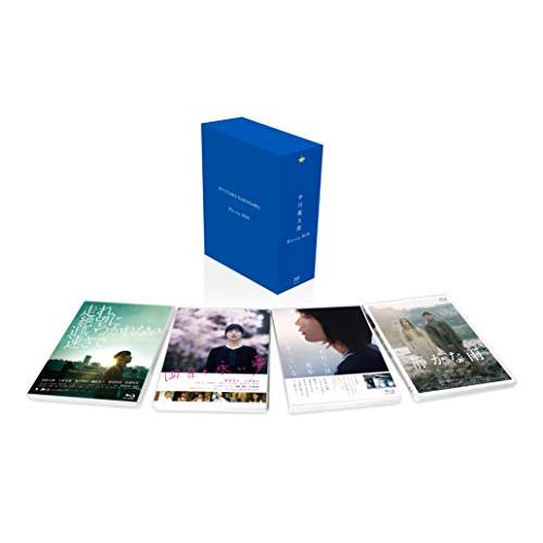 【取寄商品】 BD/中川龍太郎 Blu-ray BOX(Blu-ray) (数量限定生産版)/邦画/GABS-2157 [8/5発売]