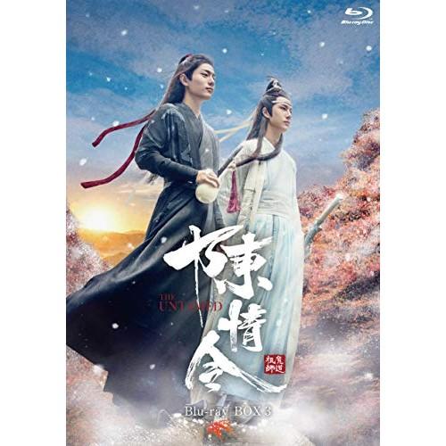 【取寄商品】 BD/陳情令 Blu-ray BOX3(Blu-ray) (本編Blu-ray3枚+特典DVD1枚) (通常版)/海外TVドラマ/KEBD-1008 [10/5発売]