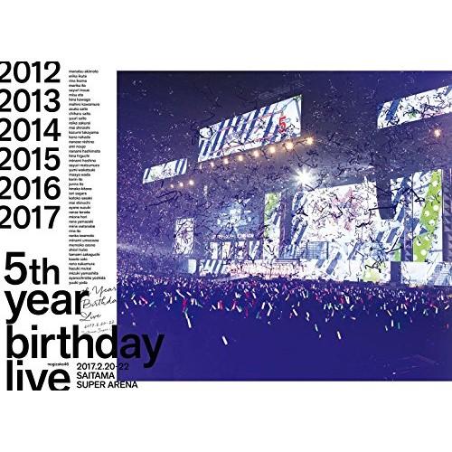 BD/乃木坂46 5th YEAR BIRTHDAY LIVE 2017.2.20-22 SAITAMA SUPER ARENA(Blu-ray) (本編ディスク3枚+特典ディスク1枚) (完全生産限定版)/乃木坂46/SRXL-154