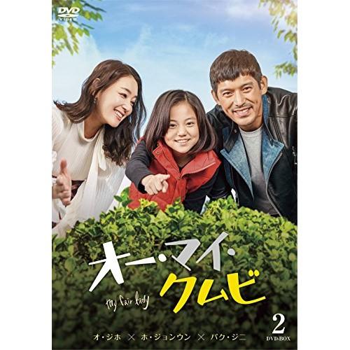 DVD/オー・マイ・クムビDVD-BOX2/海外TVドラマ/VIBF-6576