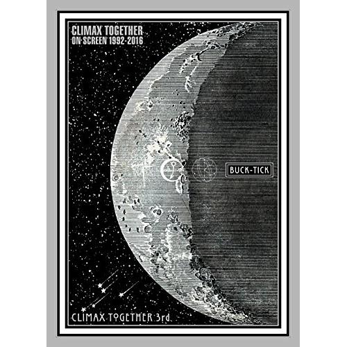 高品質 BD CLIMAX TOGETHER ON お買い得 SCREEN 1992-2016 BUCK-TICK Blu-ray 完全生産限定版 3rd VIXL-233