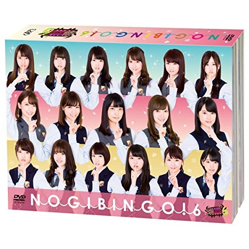 DVD/NOGIBINGO!6 DVD-BOX (本編ディスク3枚+特典ディスク1枚) (初回生産限定版)/趣味教養/VPBF-14531