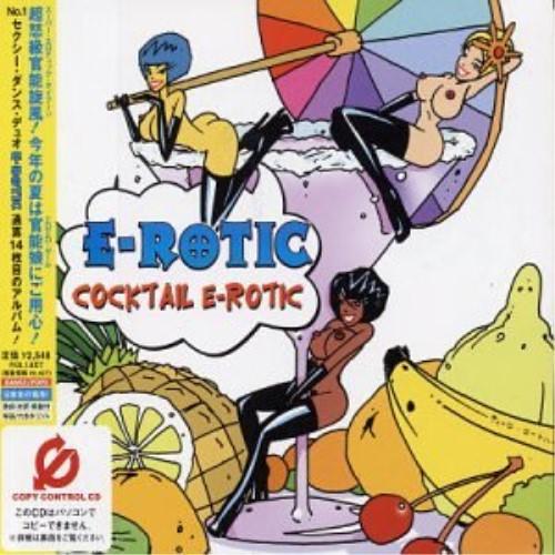 CD カクテル エロティック AVCD-17285 お得セット 毎週更新 CCCD E-ROTIC