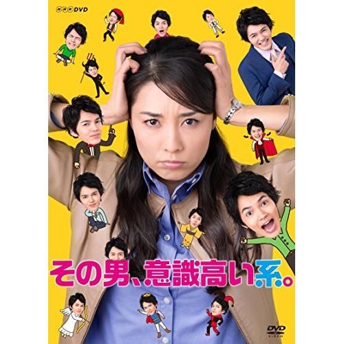 DVD/その男、意識高い系。DVD-BOX/国内TVドラマ/PCBE-63521