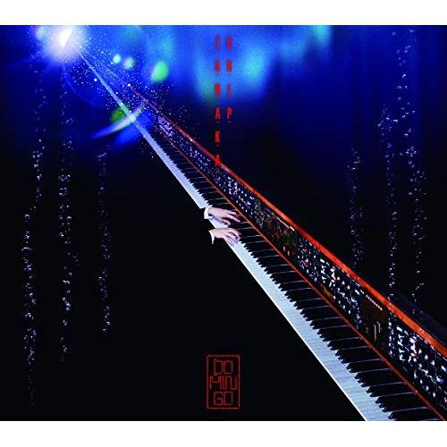 CD 購買 DOMINGO CHIP TANAKA SHVC-2 秀逸