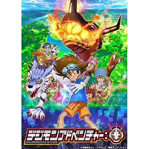 取寄商品 情熱セール BD デジモンアドベンチャー: Blu-ray BOX 12 TVアニメ BIXA-9631 2発売 新発売 1