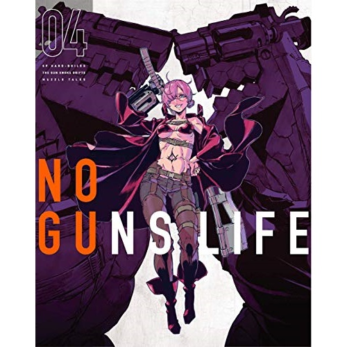 BD ノー ガンズ ライフ Blu-ray BOX 初回生産限定版 4 TVアニメ 評判 BPBQ-1239 定番スタイル