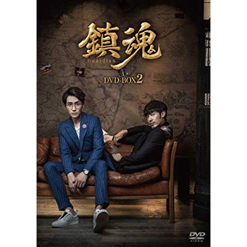 国際ブランド 取寄商品 DVD 鎮魂 DVD-BOX2 12 WEB限定 KEDV-713 4発売 海外TVドラマ