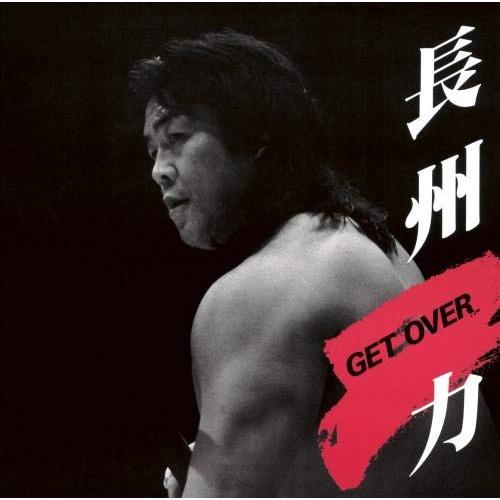 CD GET OVER KICS-3951 オンラインショップ 長州力 店舗