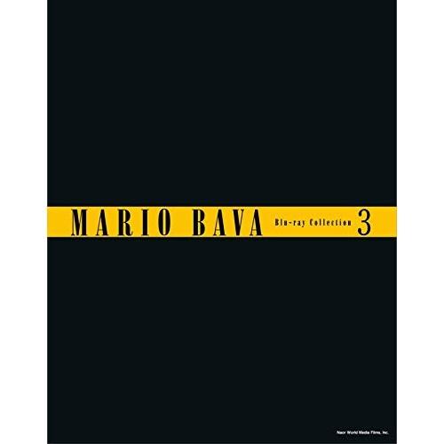 再入荷/予約販売! 取寄商品 BD 没後40年 マリオ バーヴァ大回顧 第III期 ブルーレイボックス 洋画 KIXF-851 12 全品送料無料 23発売 Blu-ray