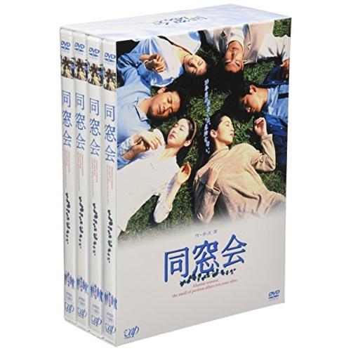 DVD 同窓会 今ダケ送料無料 DVD-BOX 初回生産限定 国内TVドラマ VPBX-11961 激安セール