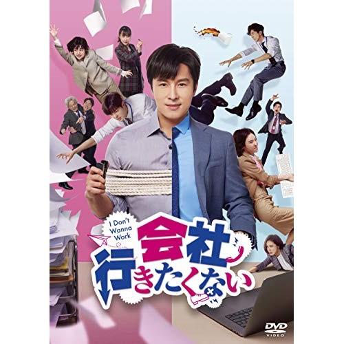 予約 取寄商品 DVD 会社行きたくない 海外TVドラマ DVD-BOX 半額 KEDV-715