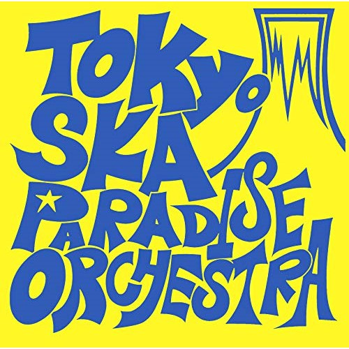 CD 受注生産品 超目玉 東京スカパラダイスオーケストラ ハイブリッドCD MHCL-10128