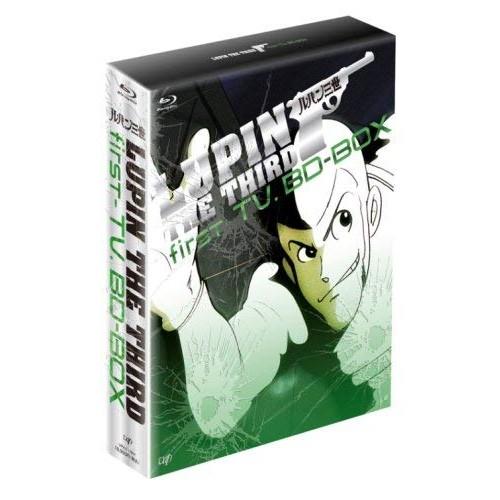 BD ルパン三世 first-TV.BD-BOX 通販 激安◆ 商舗 TVアニメ Blu-ray VPXY-71901