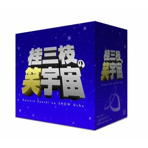 CD 桂三枝の笑宇宙 CD-BOX 爆買いセール 解説付 YRCA-95020 桂三枝 ●スーパーSALE● セール期間限定