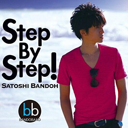 CD Step By OLCH-10005 激安通販販売 送料無料 坂東慧 ハイブリッドCD+DVD