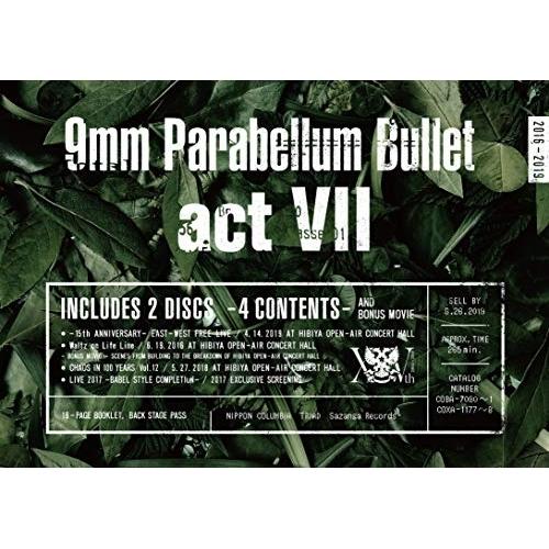 BD act VII Blu-ray 全国どこでも送料無料 COXA-1177 Bullet 大幅値下げランキング 9mm Parabellum