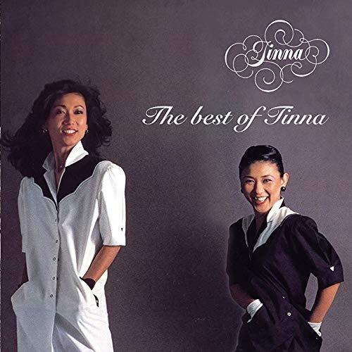 CD The best of STPR-21 UHQCD Tinna 日本産 爆買いセール