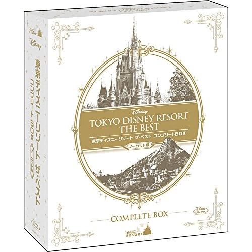 BD/東京ディズニーリゾート ザ·ベスト コンプリートBOX(ノーカット版)(Blu-ray)/ディズニー/VWBS-1425