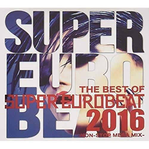いよいよ人気ブランド CD ザ ベスト オブ スーパーユーロビート メガミックス 2016 オムニバス ノンストップ AVCD-93544 開店祝い